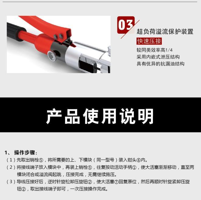 YQSH-300D-3.JPG