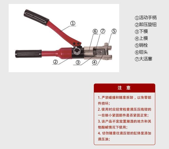 YQSH-300D-4.JPG