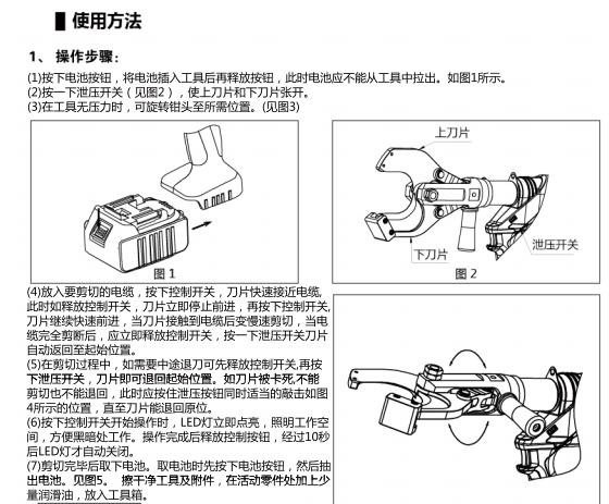 DYJ-60G使用说明1.png