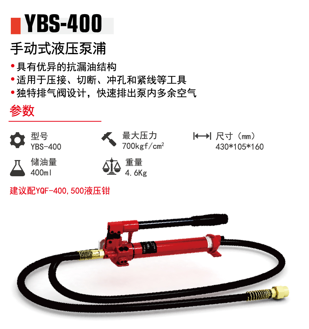 YBS-400.png