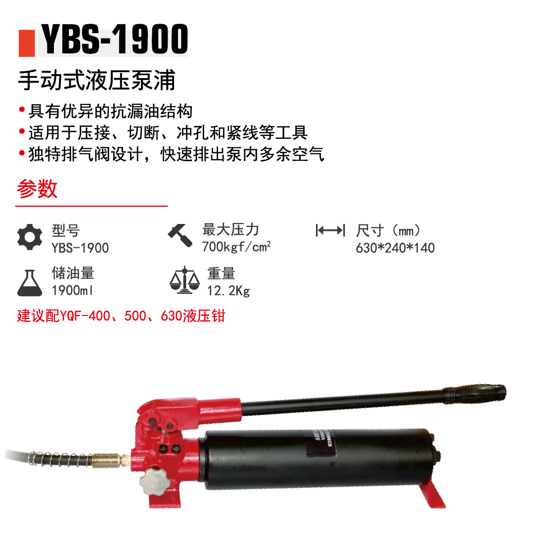 YBS-1900.png