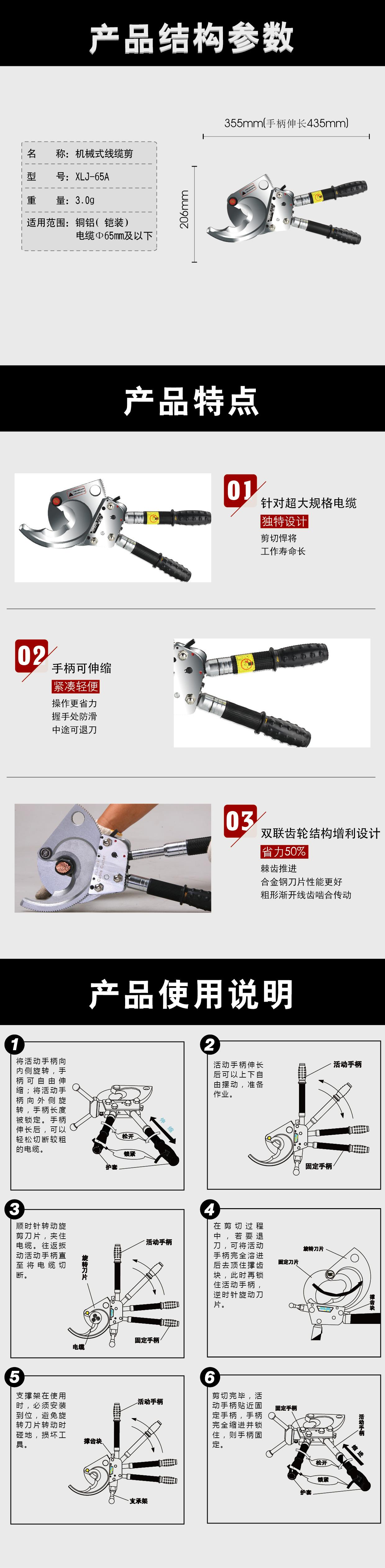 德克电力工具